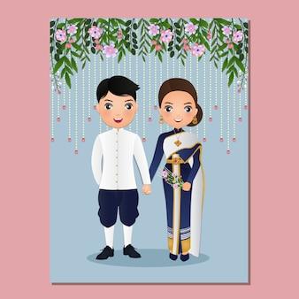 かわいい新郎新婦のキャラクターのセットです。結婚式の日