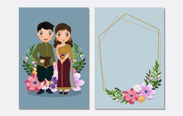 Набор символов милый жених и невеста. день свадьбы