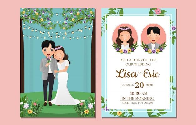 結婚式の招待カードの新郎新婦のかわいいカップルの漫画のキャラクター。イベントのお祝いのカラフルなイラスト
