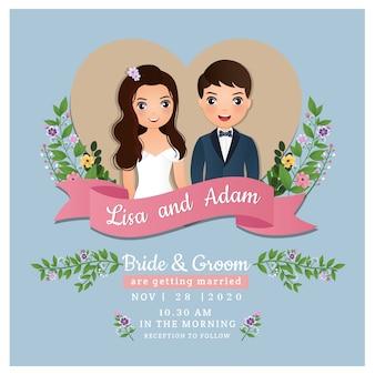 結婚式の招待カード新郎新婦のかわいいカップルの漫画のキャラクター。イベントのお祝いと愛のカードのカラフルなイラスト。