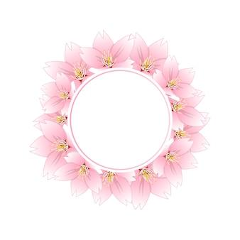 さくら桜バナー花輪