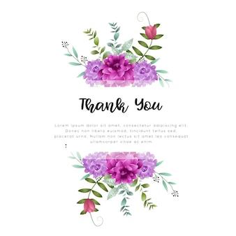 水彩花のフレームテンプレート