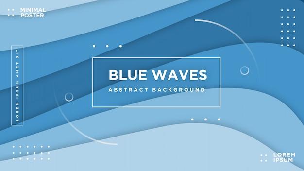 動的カラフルな活気に満ちた波カラフルな背景