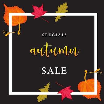 特別な秋の販売デザイン