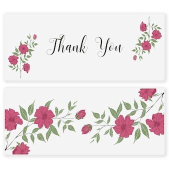結婚式招待状ありがとうカード