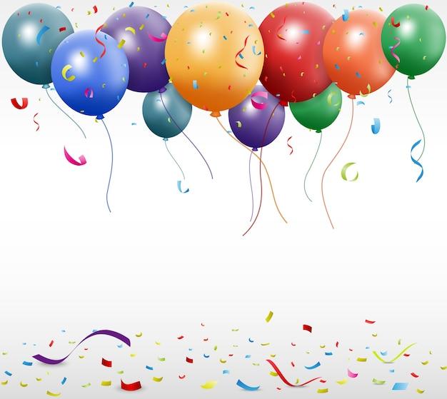バルーンとリボンのカラフルな誕生日お祝い