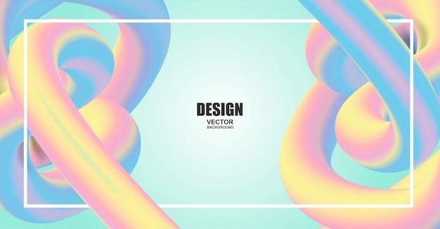 デザインのカラフルな流体の形の背景