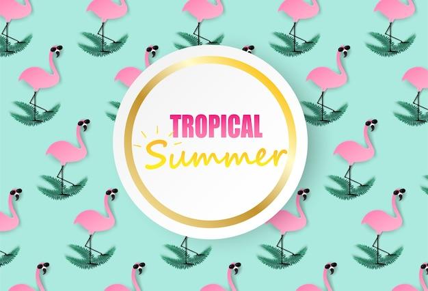 Тропический летний отдых