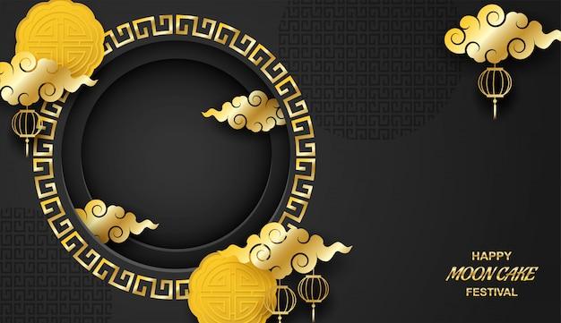 ハッピームーンケーキフェスティバル、中国中秋節。月餅と黒の背景に金色の雲をデザインします。