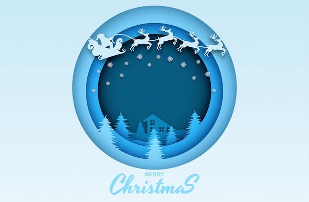 都市村ペーパーアートスタイルに空にサンタクロースとメリークリスマスデザイン
