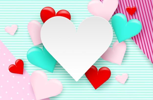 幸せなバレンタインデーの背景。心を込めたデザイン