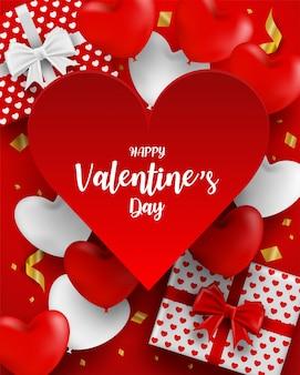 幸せなバレンタインの日カード