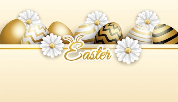 幸せなイースターのお祝い。柔らかい背景に金色の白いイースターエッグ。