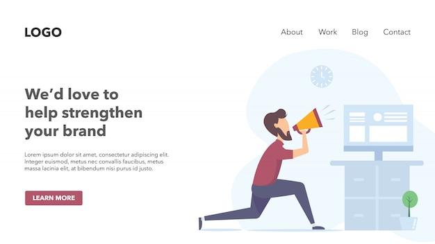 広告代理店のウェブサイト