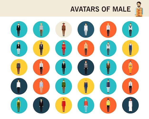 男性の概念フラットアイコンのアバター。