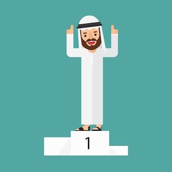 勝つ表彰台に立っているアラビア語のビジネスマン