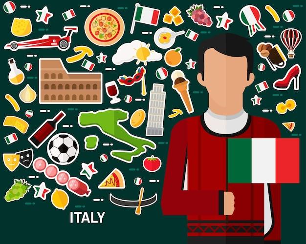 イタリアのコンセプト背景。フラットアイコン