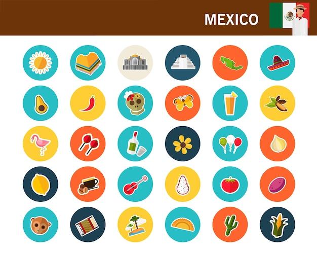 メキシコのコンセプトフラットアイコン