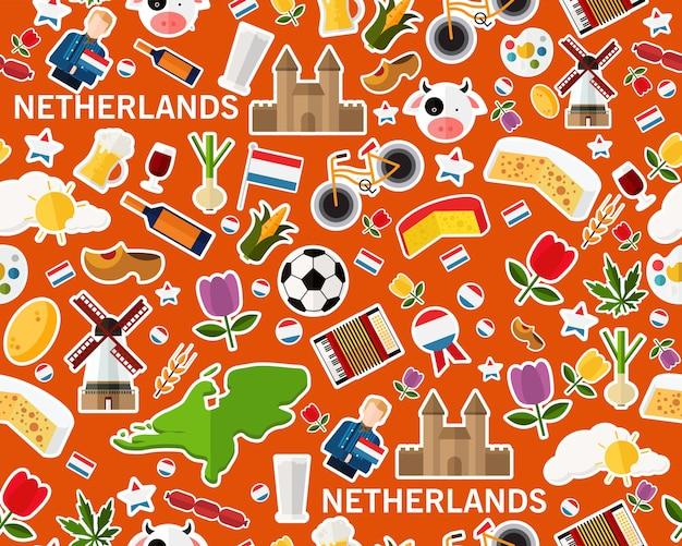 Векторные плоские бесшовные текстуры шаблон нидерланды