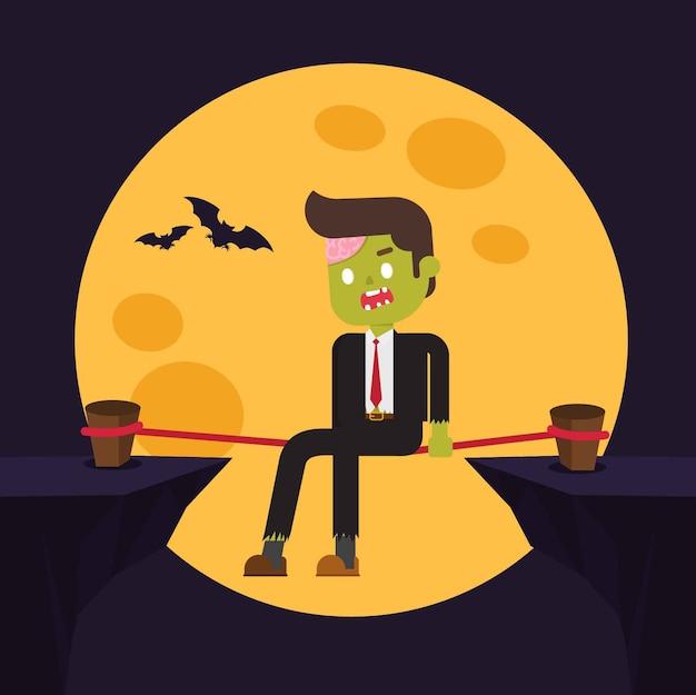 Зомби-офис, расслабьтесь в опасности