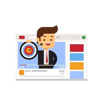 ブログを通じたビジネスマンのキャラクターの成功体験