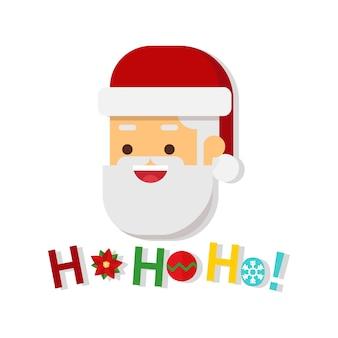 Рождественская концепция, симпатичная санта-страница с хо-хо-хо-типографикой