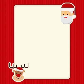 クリスマスレターテンプレート