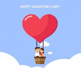 愛のバレンタインデーの熱気球で恋人のカップル