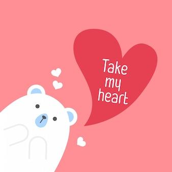 正方形のギフトタグ、カード、はがき、幸せなバレンタインデーのかわいいクマ