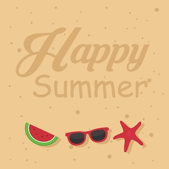 幸せな夏のポスター