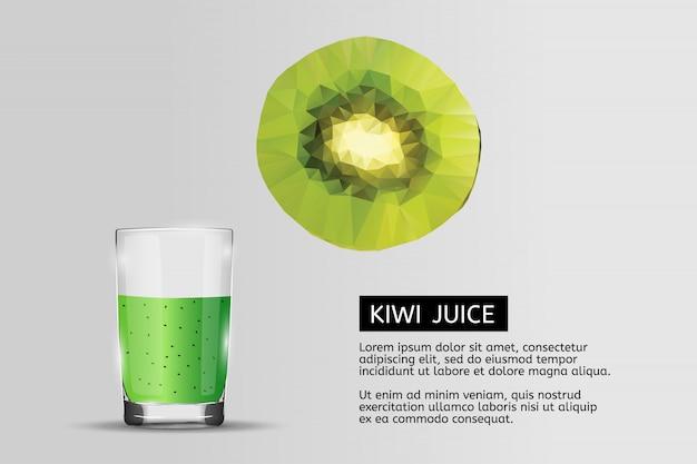 キウイジュースのグラス。