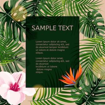 熱帯植物のデザインテンプレートです。