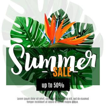 Продажа баннеров шаблон с джунглями пальмовых листьев.
