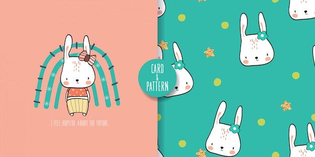 かわいいペットのウサギのシームレスなパターンとイラスト