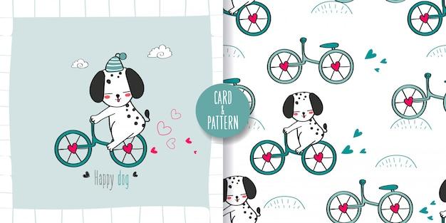 かわいい犬と自転車のシームレスなパターンとイラスト