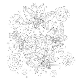 幸せな小さなバグの手描きのイラスト