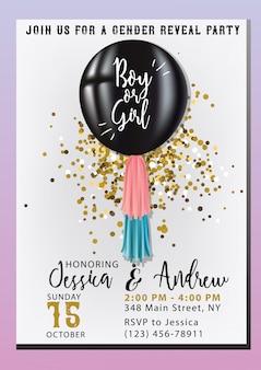 性別披露パーティーの招待状のテンプレート