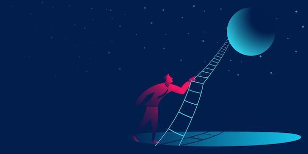 月を目指して。成功、ビジネスマンの旅ビジネス