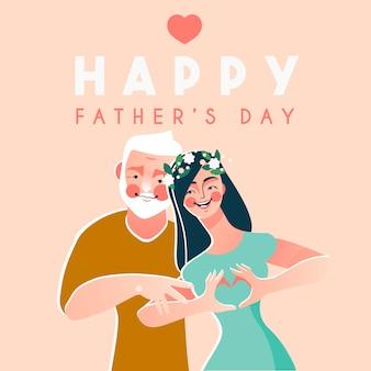 老人と成長した娘の幸せな父の日カード