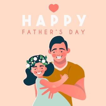 男と娘と一緒に幸せな父の日カード