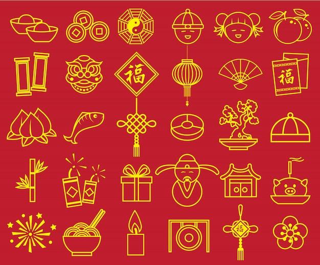 Китайский новый год значок знак набор символов