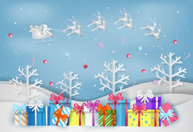 カラフルなギフトボックスとメリークリスマスと新年のイラスト。ペーパーアートと工芸品