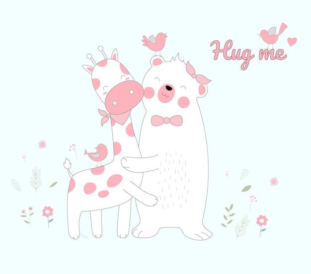 手描きスタイルの白いクマとキリンの幸せ