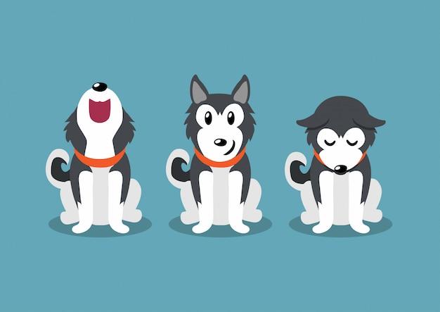 漫画のキャラクターのシベリアンハスキー犬のポーズ