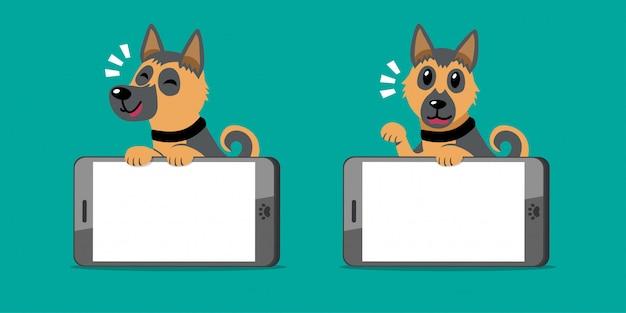漫画のキャラクターのジャーマン・シェパード犬とスマートフォン
