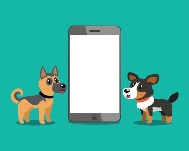漫画のキャラクターのかわいいジャーマン・シェパードとアメリカンシェパード犬のスマートフォンで