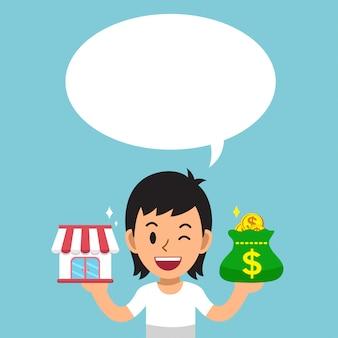 Мультяшный человек, несущий франшизу, магазин и денежный мешок с белым речевым пузырем