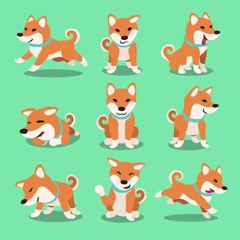 漫画のキャラクター柴犬の犬のポーズ