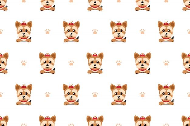 ヨークシャーテリアの犬のシームレスなパターン