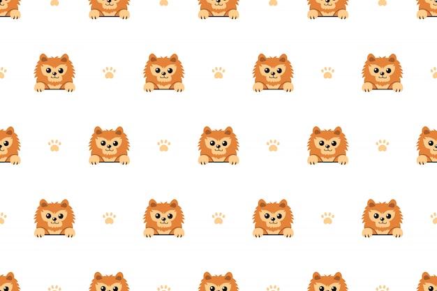 ポメラニアン犬のシームレスなパターン背景